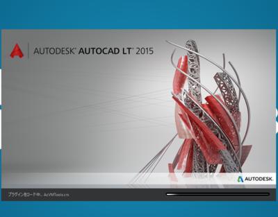 Autocad2015lt