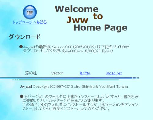 Screensnapz099_2