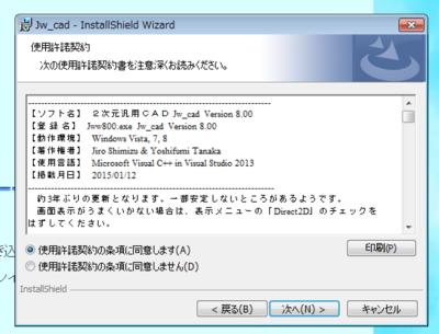 Screensnapz104_2