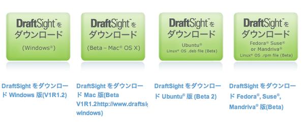 Draft_2