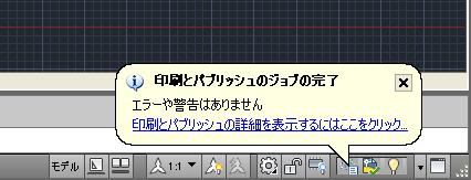 20120423_153653_2