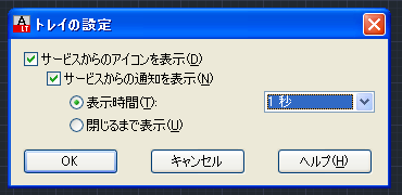 20120423_154828