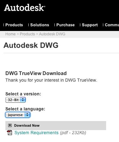 DWG ビューアの比較 | DWG TrueView、A360 …