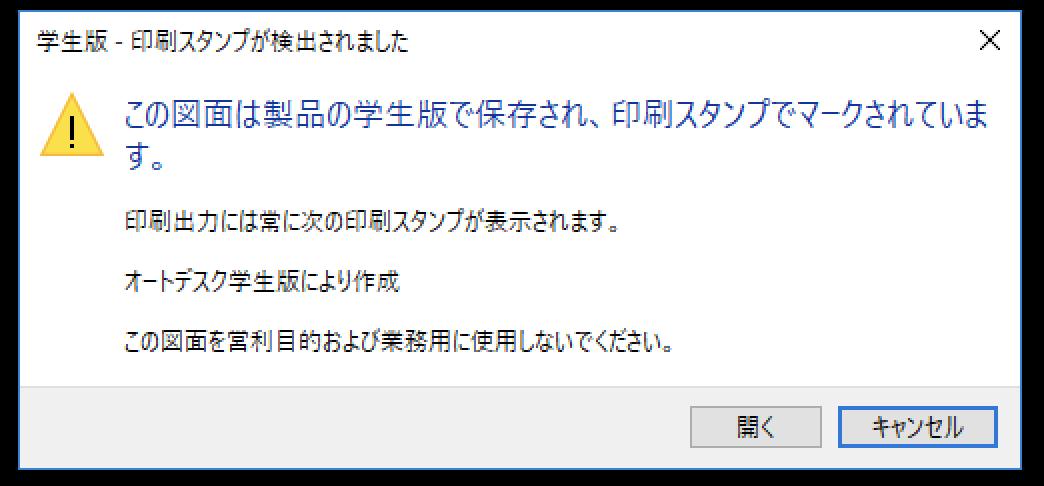 Screensnapz029
